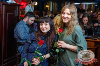 День ГЛАВного БУХАлтера, 22 апреля 2017 - Ресторан «Максимилианс» Казань - 17