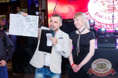 День ГЛАВного БУХАлтера, 22 апреля 2017 - Ресторан «Максимилианс» Казань - 6