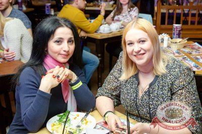 ВИА «Волга-Волга» и «Мамульки Bend», 23 апреля 2017 - Ресторан «Максимилианс» Казань - 21