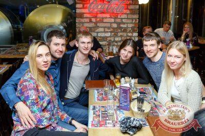 ВИА «Волга-Волга» и «Мамульки Bend», 23 апреля 2017 - Ресторан «Максимилианс» Казань - 22