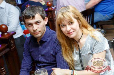 ВИА «Волга-Волга» и «Мамульки Bend», 23 апреля 2017 - Ресторан «Максимилианс» Казань - 23