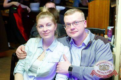 ВИА «Волга-Волга» и «Мамульки Bend», 23 апреля 2017 - Ресторан «Максимилианс» Казань - 24