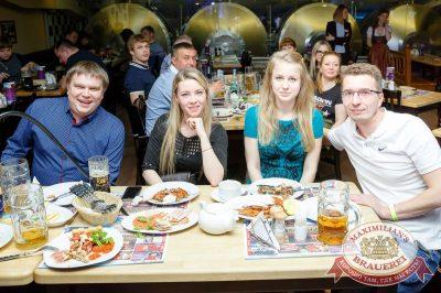 ВИА «Волга-Волга» и «Мамульки Bend», 23 апреля 2017 - Ресторан «Максимилианс» Казань - 25