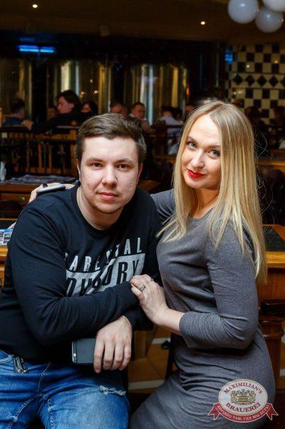 ВИА «Волга-Волга» и «Мамульки Bend», 23 апреля 2017 - Ресторан «Максимилианс» Казань - 30