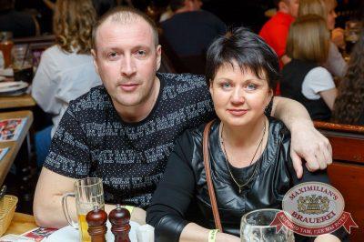 ВИА «Волга-Волга» и «Мамульки Bend», 23 апреля 2017 - Ресторан «Максимилианс» Казань - 36