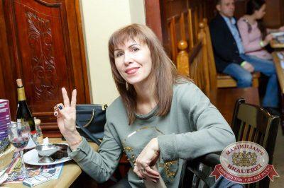 ВИА «Волга-Волга» и «Мамульки Bend», 23 апреля 2017 - Ресторан «Максимилианс» Казань - 39