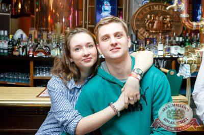 ВИА «Волга-Волга» и «Мамульки Bend», 23 апреля 2017 - Ресторан «Максимилианс» Казань - 43