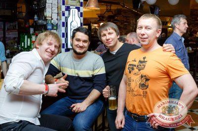 ВИА «Волга-Волга» и «Мамульки Bend», 23 апреля 2017 - Ресторан «Максимилианс» Казань - 44