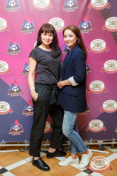 Группа «КАР-МЭН», 25 мая 2017 - Ресторан «Максимилианс» Казань - 11