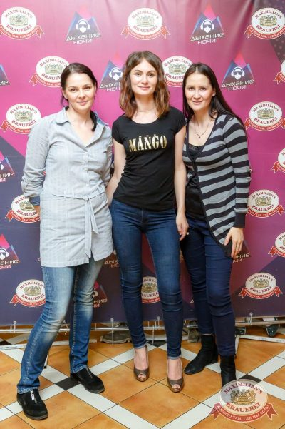 Группа «КАР-МЭН», 25 мая 2017 - Ресторан «Максимилианс» Казань - 12