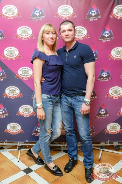 Группа «КАР-МЭН», 25 мая 2017 - Ресторан «Максимилианс» Казань - 13