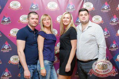 Группа «КАР-МЭН», 25 мая 2017 - Ресторан «Максимилианс» Казань - 14