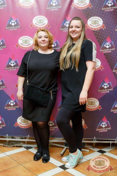 Группа «КАР-МЭН», 25 мая 2017 - Ресторан «Максимилианс» Казань - 19
