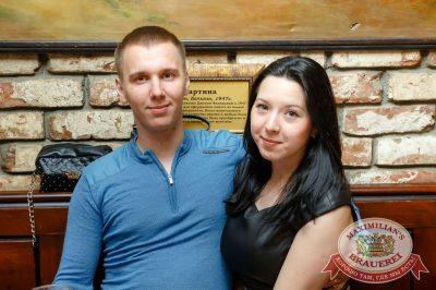 Группа «КАР-МЭН», 25 мая 2017 - Ресторан «Максимилианс» Казань - 26