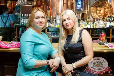 Группа «КАР-МЭН», 25 мая 2017 - Ресторан «Максимилианс» Казань - 35
