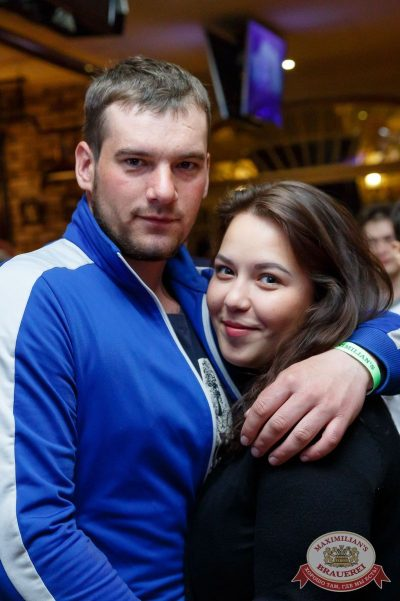 Группа «КАР-МЭН», 25 мая 2017 - Ресторан «Максимилианс» Казань - 38
