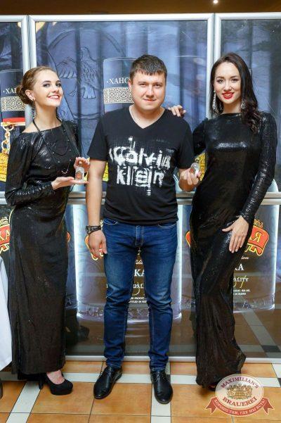 Группа «Время и Стекло», 8 июня 2017 - Ресторан «Максимилианс» Казань - 10