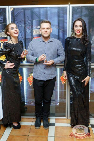 Группа «Время и Стекло», 8 июня 2017 - Ресторан «Максимилианс» Казань - 11