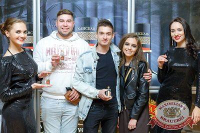 Группа «Время и Стекло», 8 июня 2017 - Ресторан «Максимилианс» Казань - 12