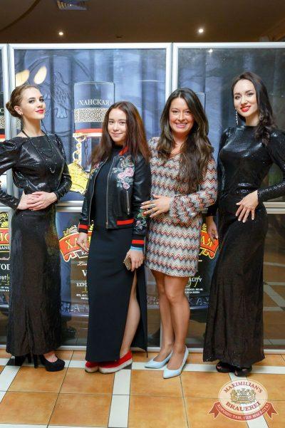 Группа «Время и Стекло», 8 июня 2017 - Ресторан «Максимилианс» Казань - 13