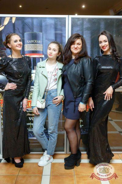 Группа «Время и Стекло», 8 июня 2017 - Ресторан «Максимилианс» Казань - 14