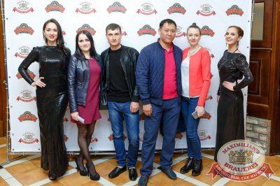 Группа «Время и Стекло», 8 июня 2017 - Ресторан «Максимилианс» Казань - 15