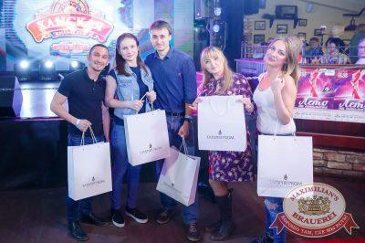 Группа «Время и Стекло», 8 июня 2017 - Ресторан «Максимилианс» Казань - 19