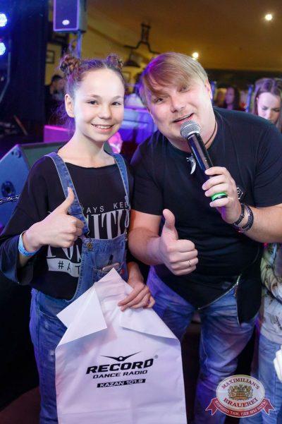 Группа «Время и Стекло», 8 июня 2017 - Ресторан «Максимилианс» Казань - 21