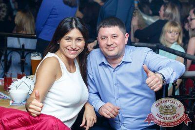 Группа «Время и Стекло», 8 июня 2017 - Ресторан «Максимилианс» Казань - 26