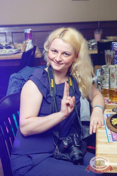 Группа «Время и Стекло», 8 июня 2017 - Ресторан «Максимилианс» Казань - 31