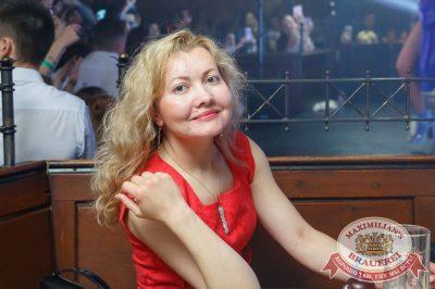 Группа «Время и Стекло», 8 июня 2017 - Ресторан «Максимилианс» Казань - 33