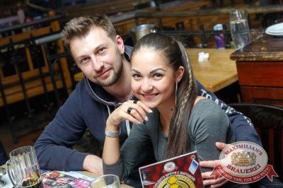 Группа «Время и Стекло», 8 июня 2017 - Ресторан «Максимилианс» Казань - 34