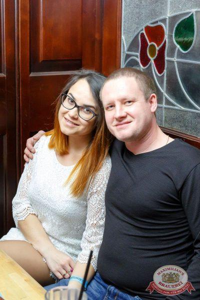 Группа «Время и Стекло», 8 июня 2017 - Ресторан «Максимилианс» Казань - 39