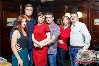 Группа «Время и Стекло», 8 июня 2017 - Ресторан «Максимилианс» Казань - 40