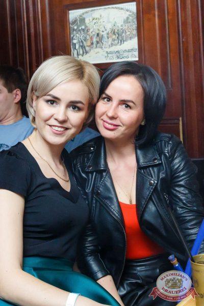 Группа «Время и Стекло», 8 июня 2017 - Ресторан «Максимилианс» Казань - 41