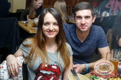 Группа «Время и Стекло», 8 июня 2017 - Ресторан «Максимилианс» Казань - 42