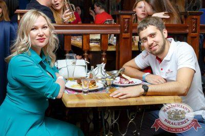 Группа «Время и Стекло», 8 июня 2017 - Ресторан «Максимилианс» Казань - 45