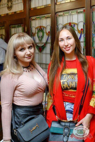 Группа «Время и Стекло», 8 июня 2017 - Ресторан «Максимилианс» Казань - 46