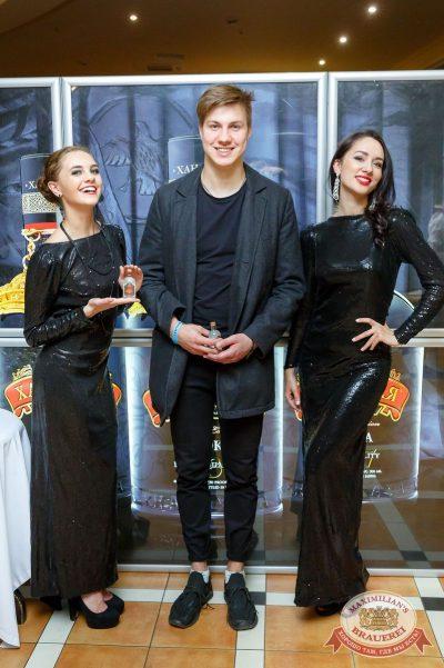Группа «Время и Стекло», 8 июня 2017 - Ресторан «Максимилианс» Казань - 9