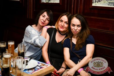 «Дыхание ночи»: Рашен Колбашен, 9 июня 2017 - Ресторан «Максимилианс» Казань - 11
