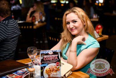 «Дыхание ночи»: Рашен Колбашен, 9 июня 2017 - Ресторан «Максимилианс» Казань - 14