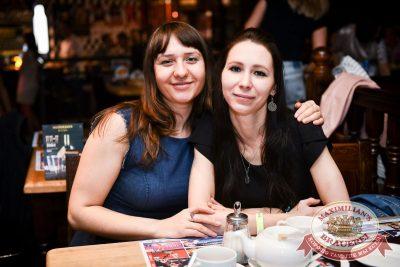 «Дыхание ночи»: Рашен Колбашен, 9 июня 2017 - Ресторан «Максимилианс» Казань - 15