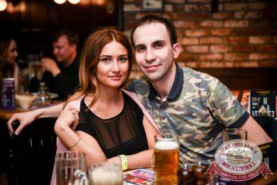 «Дыхание ночи»: Рашен Колбашен, 9 июня 2017 - Ресторан «Максимилианс» Казань - 16