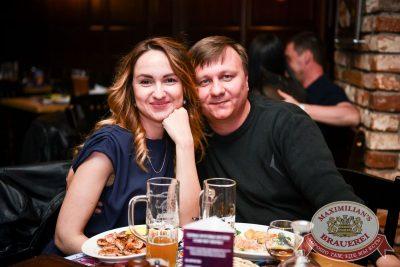 «Дыхание ночи»: Рашен Колбашен, 9 июня 2017 - Ресторан «Максимилианс» Казань - 17
