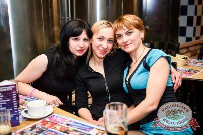 «Дыхание ночи»: Рашен Колбашен, 9 июня 2017 - Ресторан «Максимилианс» Казань - 23