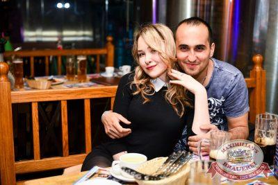 «Дыхание ночи»: Рашен Колбашен, 9 июня 2017 - Ресторан «Максимилианс» Казань - 24