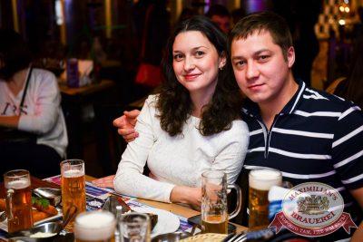 «Дыхание ночи»: Рашен Колбашен, 9 июня 2017 - Ресторан «Максимилианс» Казань - 28