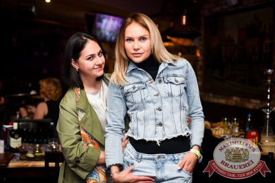 «Дыхание ночи»: Рашен Колбашен, 9 июня 2017 - Ресторан «Максимилианс» Казань - 30