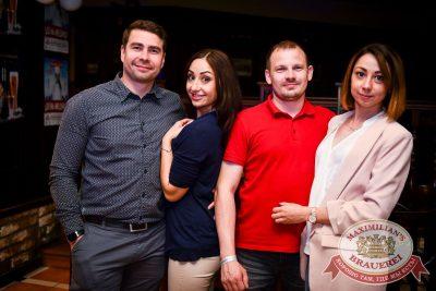 «Дыхание ночи»: Рашен Колбашен, 9 июня 2017 - Ресторан «Максимилианс» Казань - 34