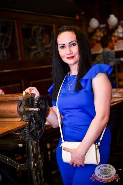 «Дыхание ночи»: Рашен Колбашен, 9 июня 2017 - Ресторан «Максимилианс» Казань - 35